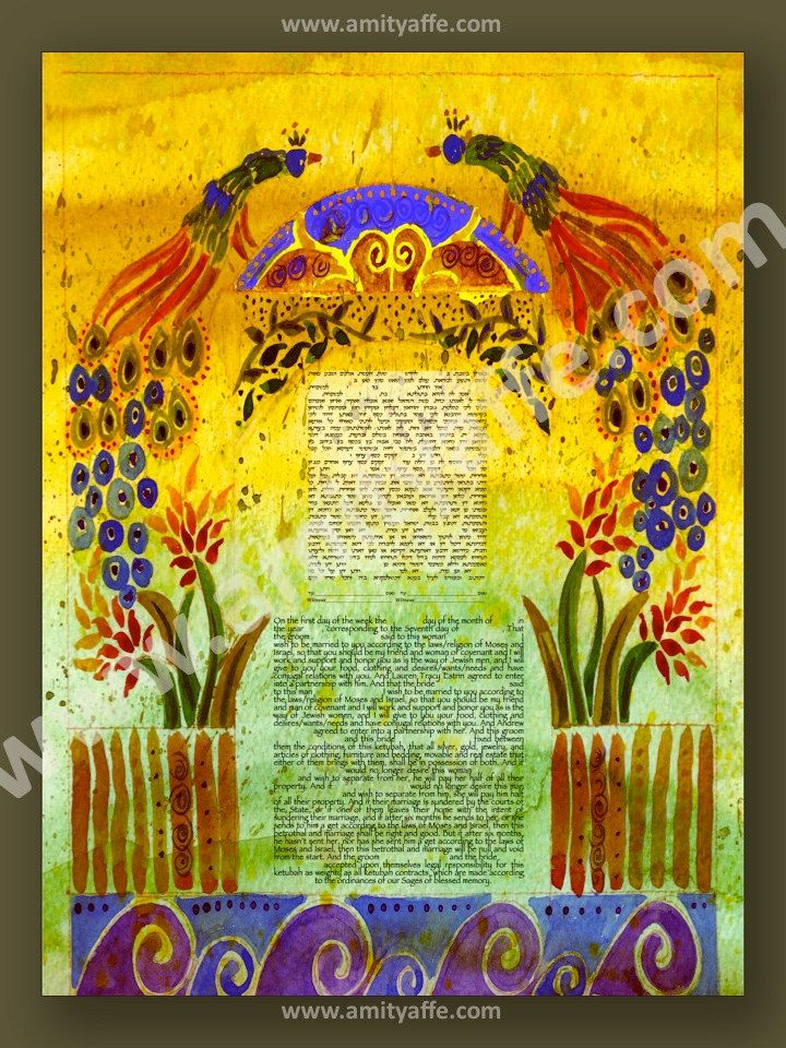 Personalized Ketubah Jewish Wedding Contract  Judaica Art Print