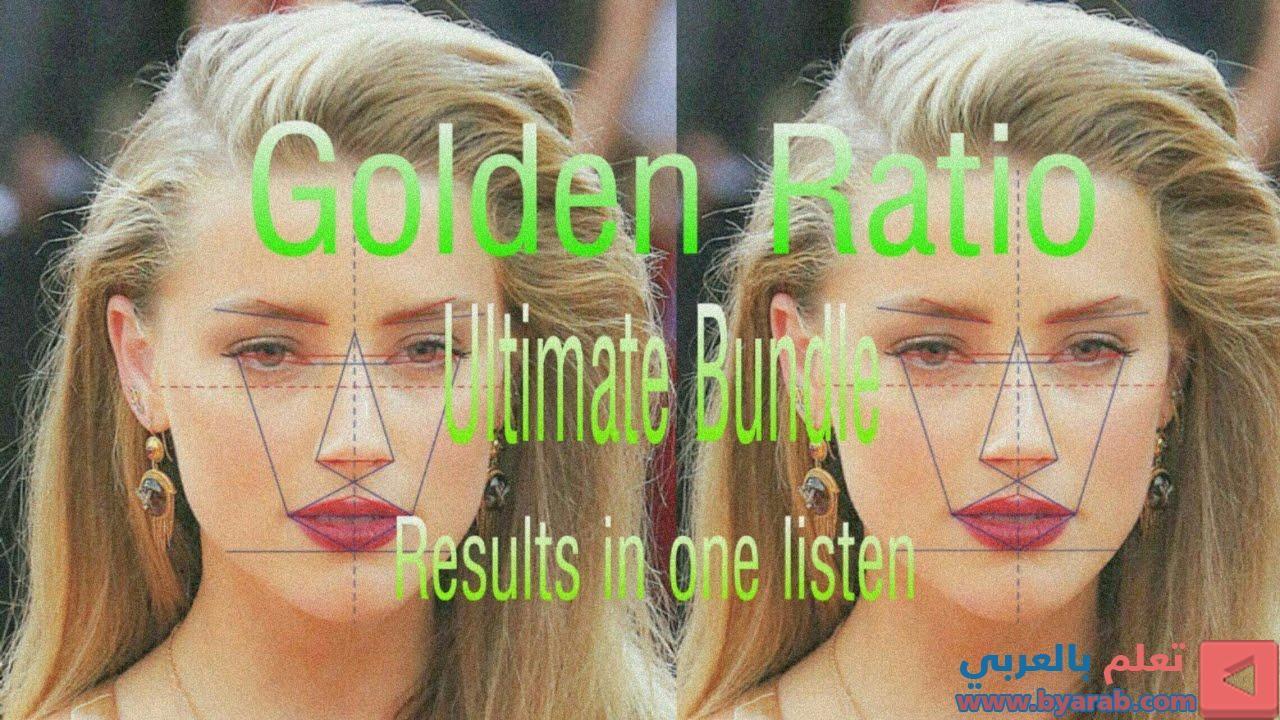سبليمنال النسبة الذهبية استجابة متماثلة Golden Ratio Ultimate Bundle Forced Subliminal Bobby Pins Hair Accessories Beauty