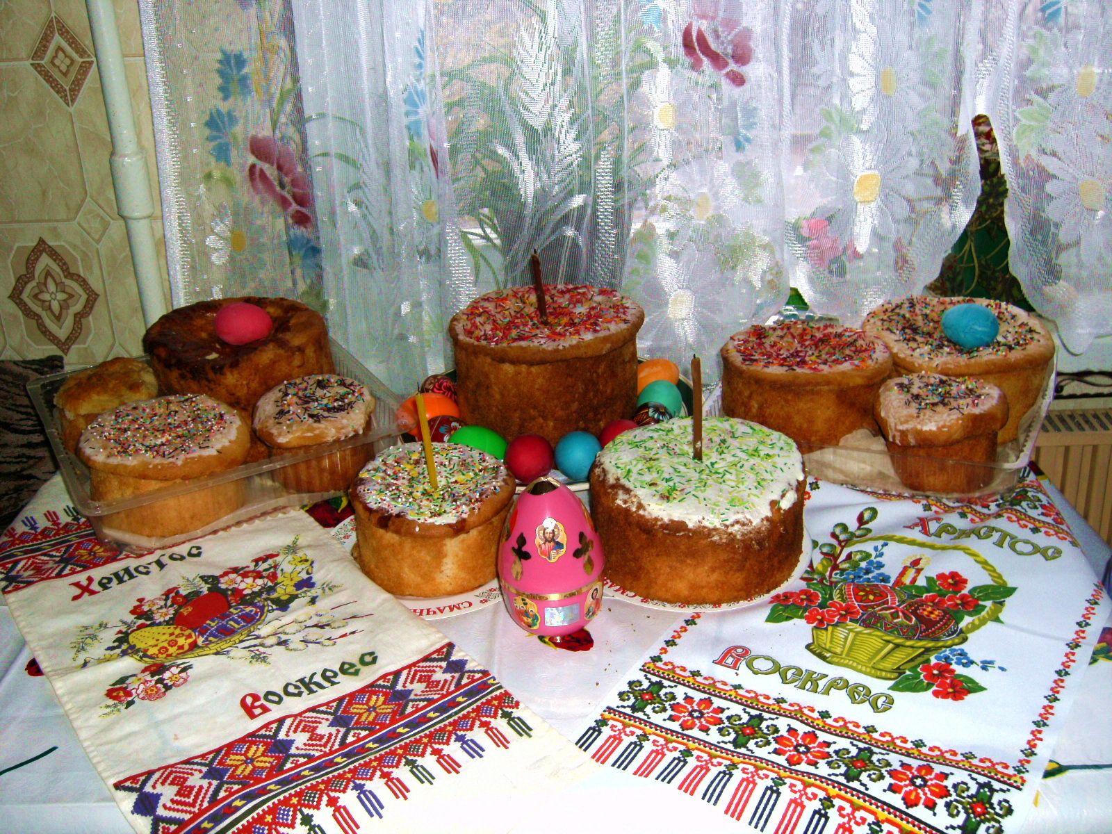 Paska Bread for Easter GMR's
