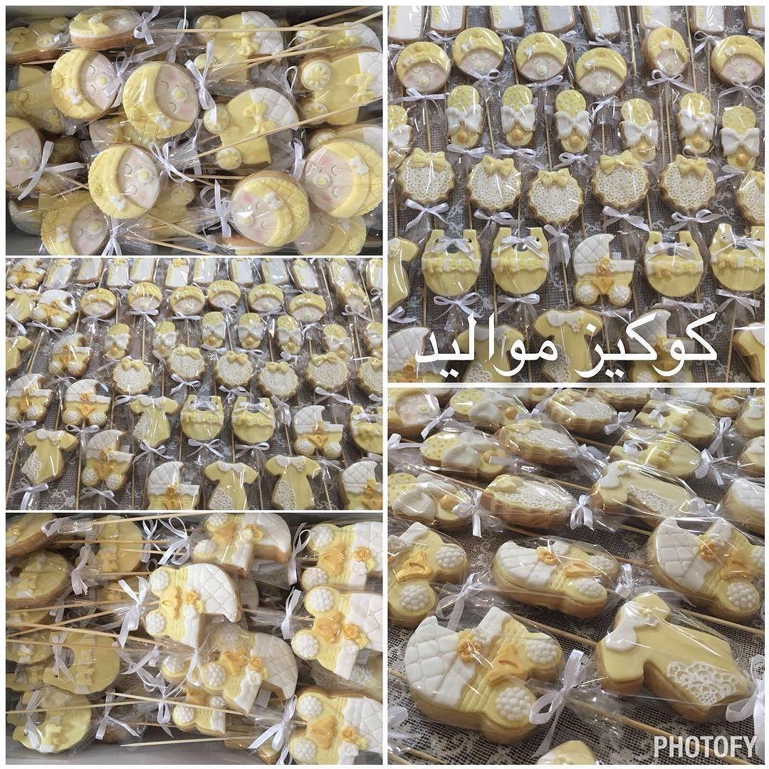#regram#patchi#عيدالوطني#photooftheday#love#حب#شوكولاته#كاكاو#cookies#كوكيز#كوكيزالكويت#valentineday#mom#congrats#graduation#baby#babyboy#fondant#اعيادالكويت#cookies#kuwait#حضانة#doctor#fans#cake#bababyboy#babygirl#ask#اسكي_مناسبه#بوكيه_الهدايه#بوابةالهدايا by cookies_and_moree