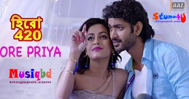 Ore Piya By Mohammed Irfan Hero 420 2016 Bangla Movie Mp3 Song Download In 2020 Mp3 Song Download Hero Movie Mp3 Song