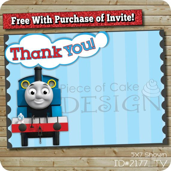 Thomas The Train Thank You Card Is A Fun Way To Wrap Up Your Thomas