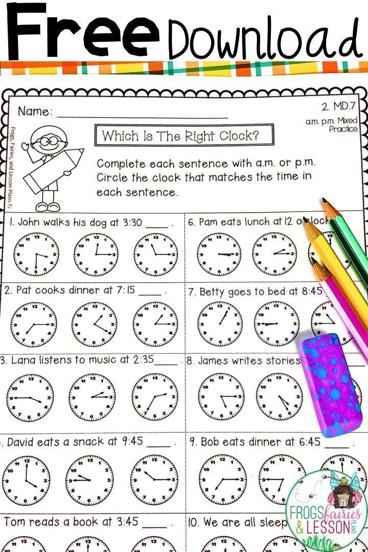 Free Second Grade Math Practice Worksheets | Math practice ...