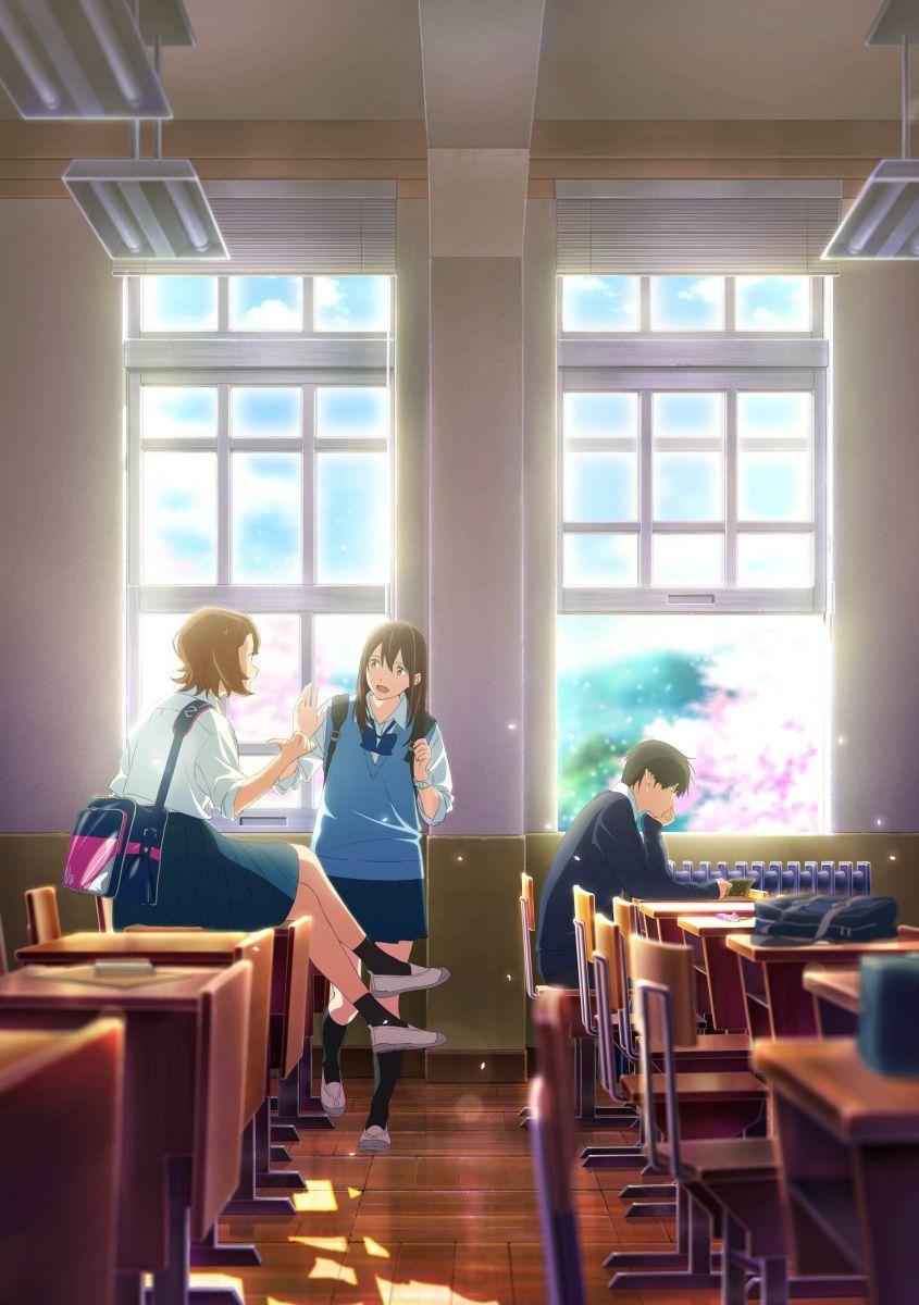 Anime movie Kimi no Suizou wo Tabetai (I Want to Eat Your