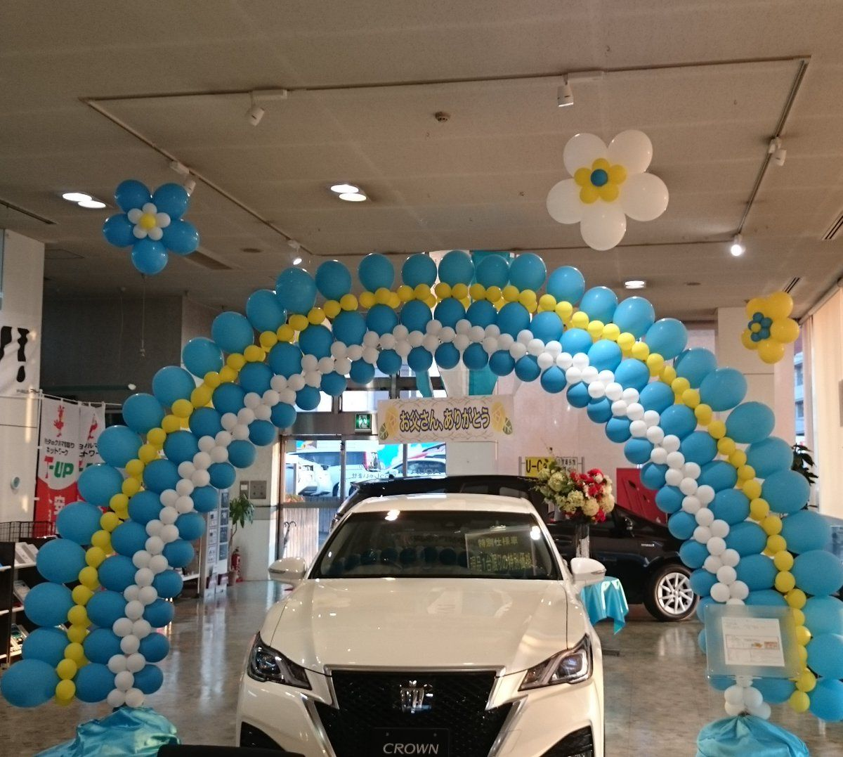 Wedding vehicle decorations  ナランハ バルーンカンパニーnaranjaballoonさん  Twitter