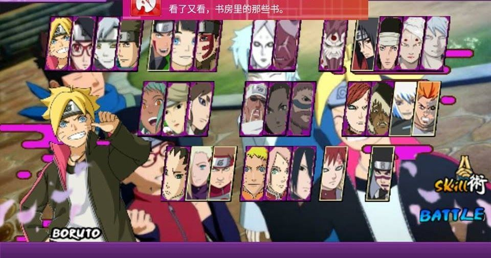 Gaming Is One Of The Most Popular Computer Activities New Technologies Are Constantly Arriving To Make It Possible To D Naruto Games Boruto Senki Naruto Senki