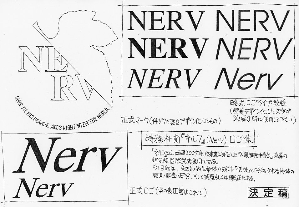 Nerv Logo And Fonts Designs Neon Genesis Evangelion Evangelion Character Design References