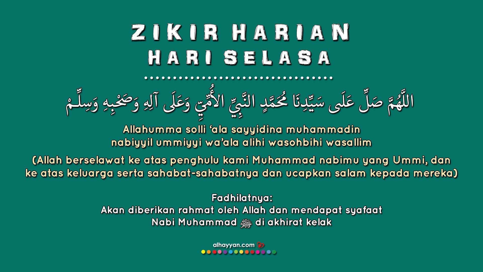 Zikir Harian Hari Selasa Islamic messages Doa Allah