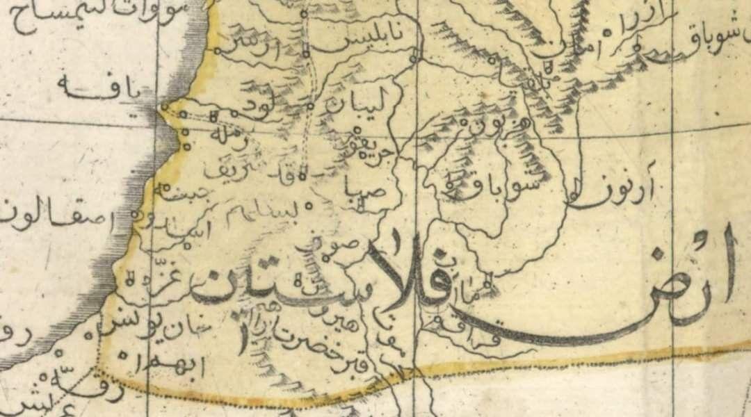 Pin By Rebhi Alsharif On Palestine Palestine Map Vintage World Maps