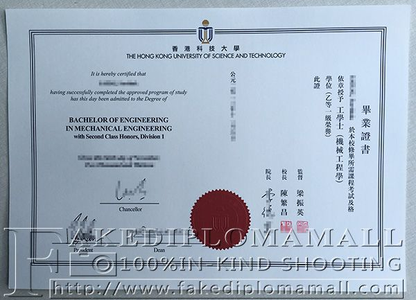 The Hong Kong University Of Science And Technology Degree Hkust Degree Buy Hong Kong Un University Of Sciences Science And Technology Bachelor Of Engineering