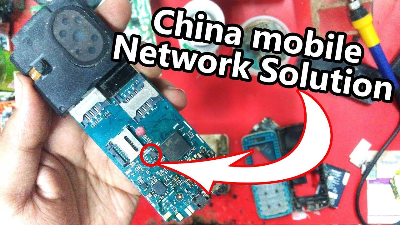 China Mobile No Service Problem Solution in Bangla Tested | Sumon