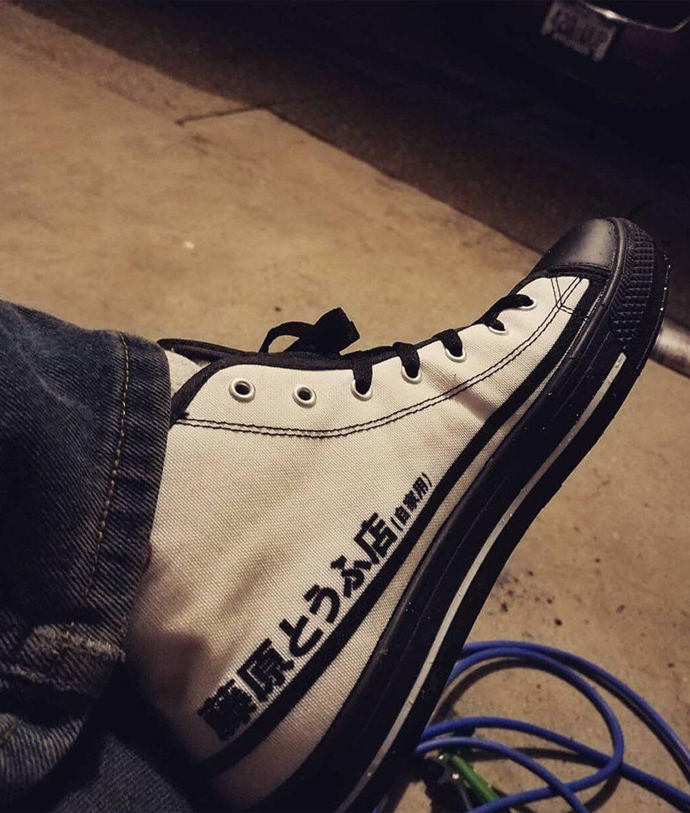 55e549c11b57 Initial D - FUJIWARA TOFU STORE Sneakers
