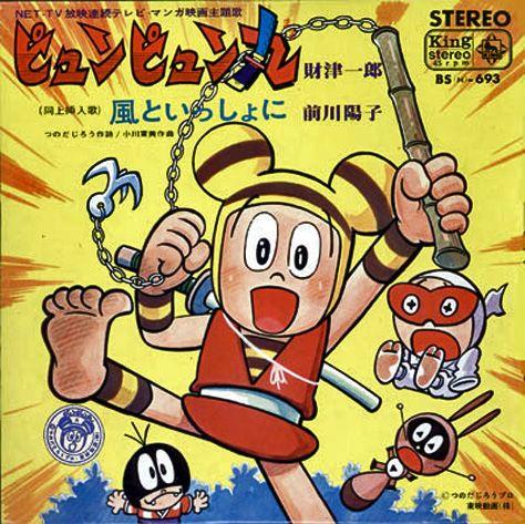 yahoo ブログ サービス終了 ヴィンテージ漫画 昭和 漫画 映画 ポスター