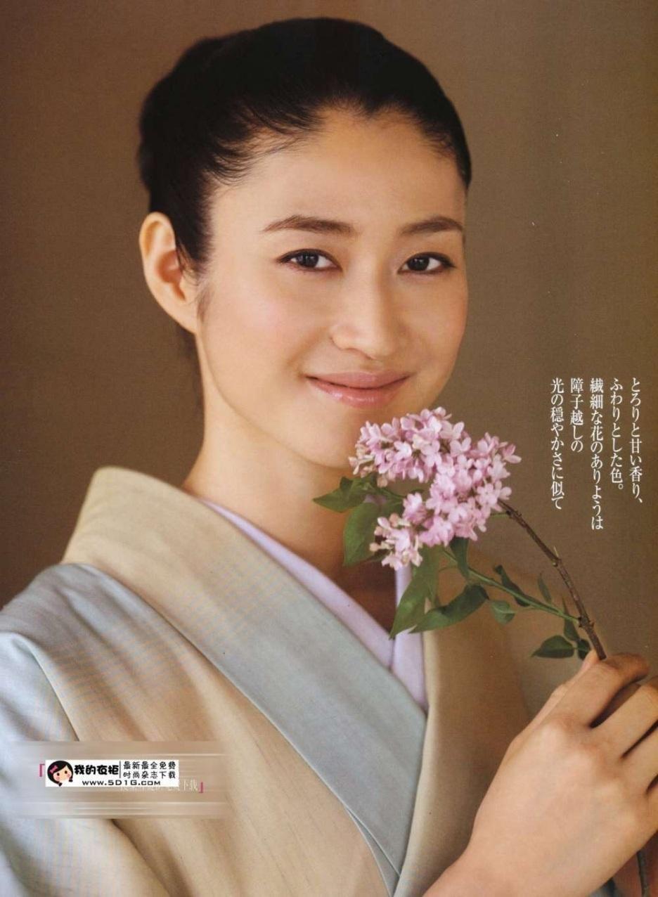 Koyuki Nude Photos 54