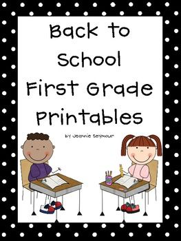 Back to School First Grade Printables First grade