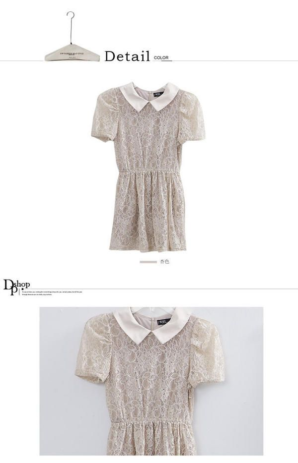 D.P-Shop  Peter-Pan Collar Lace Tunic from YesStyle $36