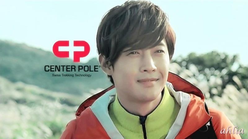 kim hyun joong --  CENTER POLE-TV CF