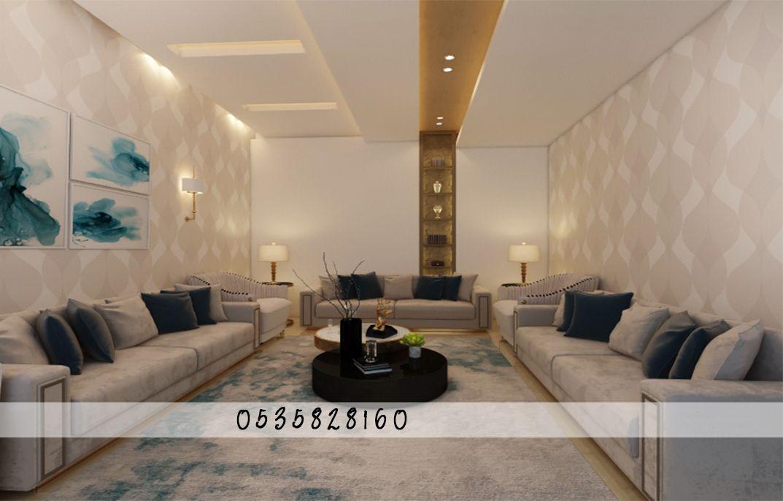 مجلس نساء Luxury Bedroom Design Living Room Sofa Set Living Room Decor Apartment