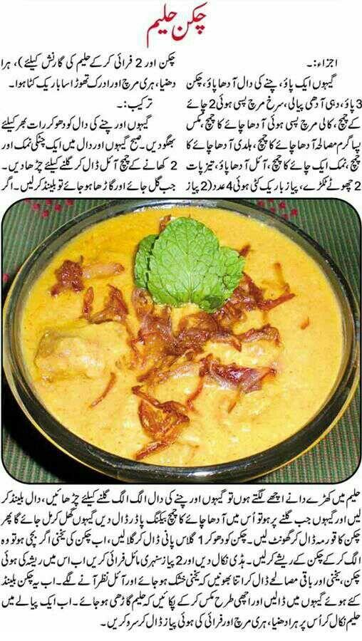 Pin by mrsan karachi on recipes pinterest recipes recipe chicken chicken recipes asian recipes best food recipes cook forumfinder Gallery