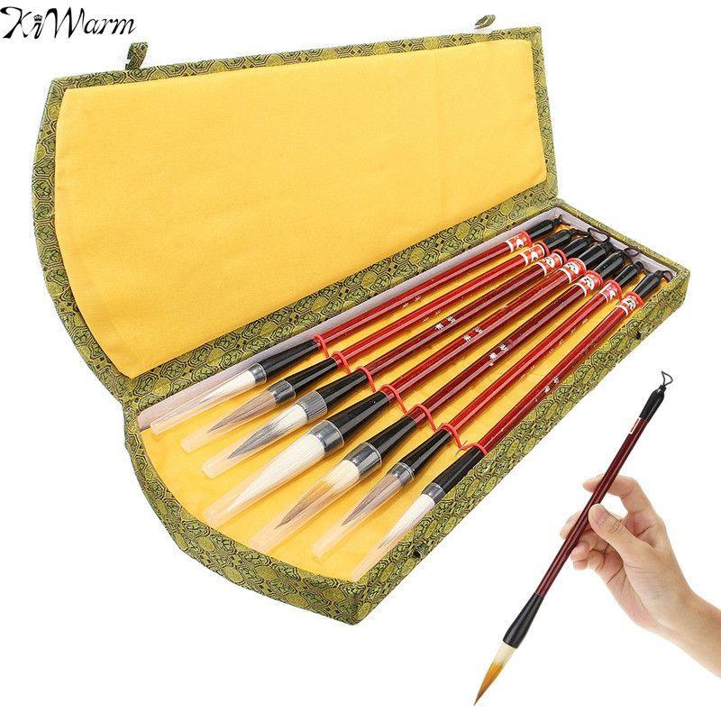Kiwarm 1set 7pcs Chinese Brush Pen Traditional Calligraphy