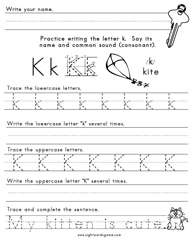 LetterKWorksheet1 Letters of the Alphabet – Letter K Worksheets for Preschoolers