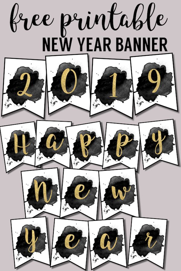 Free Printable Happy New Year Banner | New year banner ...