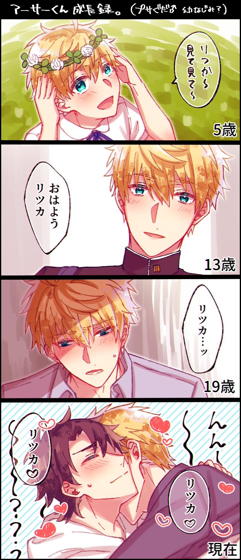 twitter 漫画 マンガ 凪
