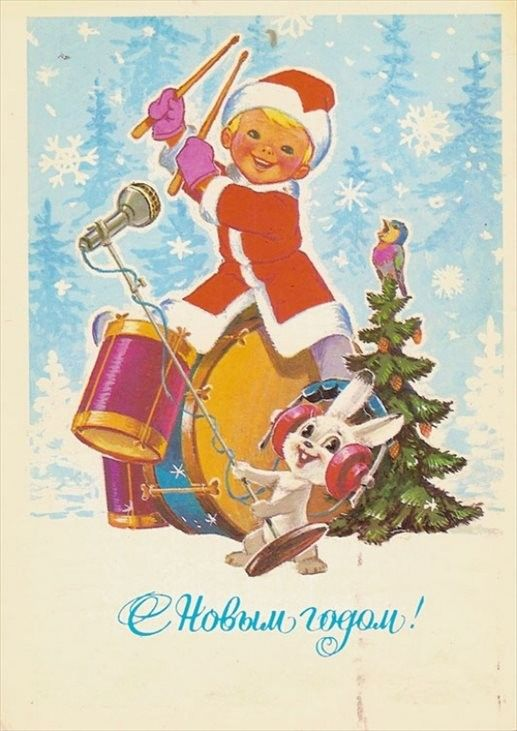 santa hare and birds vintage russian postcard christmas happy new year - Office Depot Christmas Cards