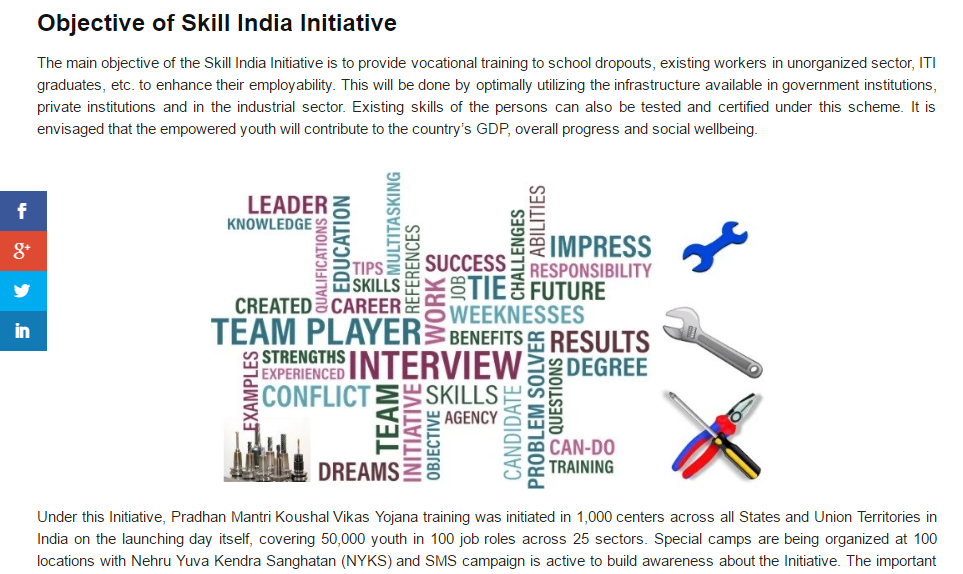 Online Examination System can help Assessment Process of Skill India