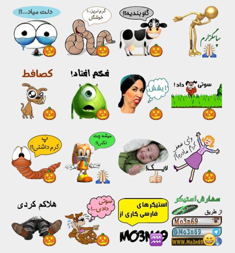 Mon Funny Stickers Set Telegram Stickers Telegram Stickers Funny Stickers