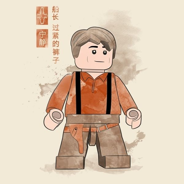 Captain Tightpants himself from Neatoshop. #firefly #serenity #browncoat