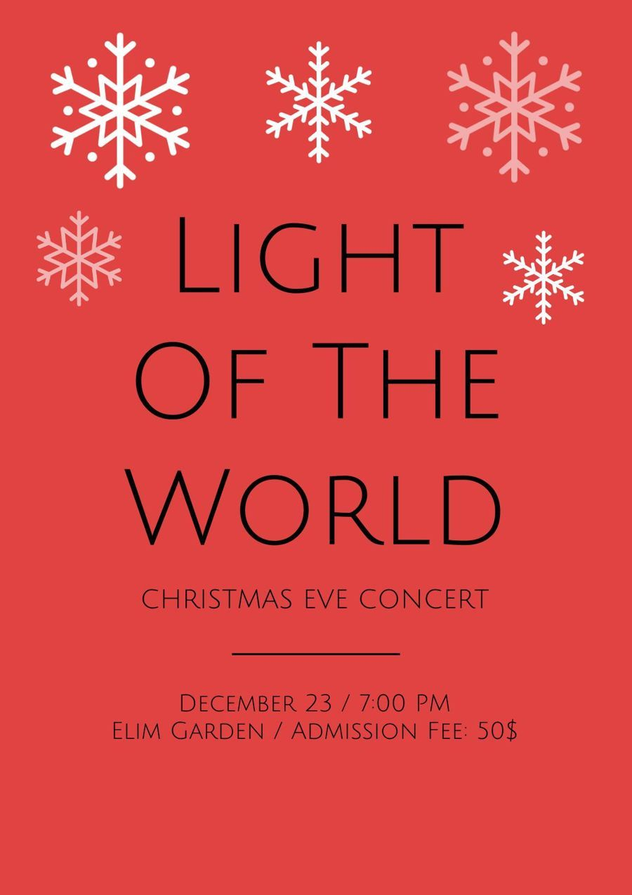 Christmas Concert Poster Christmas Poster Concert Posters