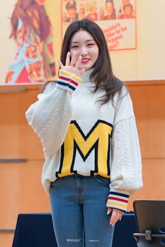 doyeon pics on Twitter in 2021   Kim doyeon, Doyeon, Korean fashion kpop