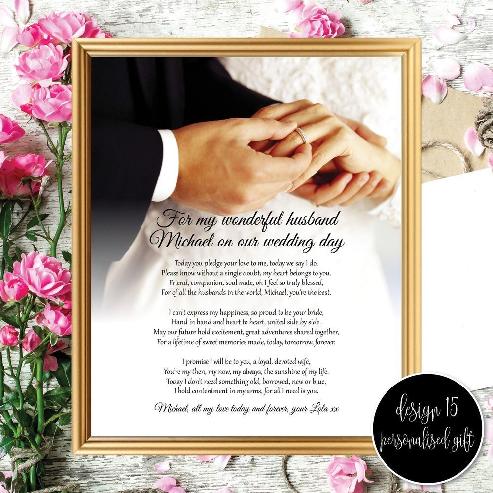 To My Husband On Our Wedding Day, Personalised Groom Poem