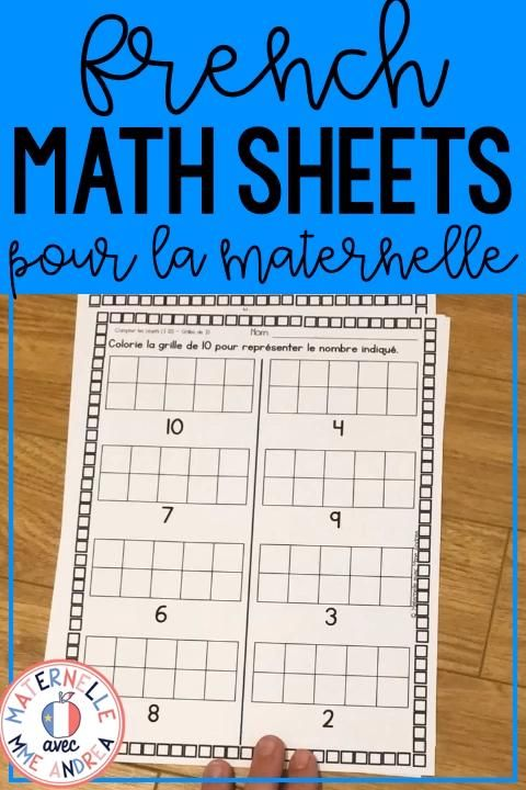 French Math Worksheets No Prep Kindergarten Maternelle Video Video Math Worksheets Math Teacher Resources