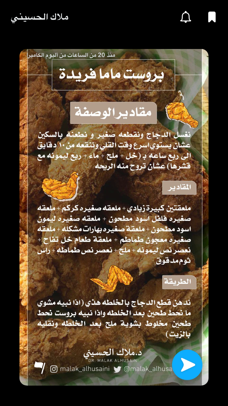 Pin By Reham Safwat On Recipes Arabic Food Food Cooking