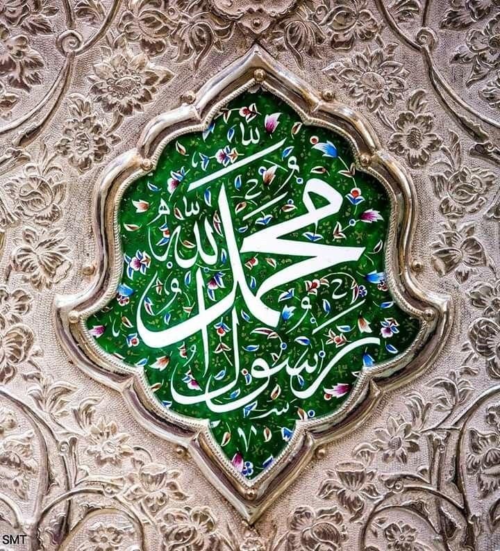 Kaligrafi Kaligrafi islam, Kaligrafi, Islam