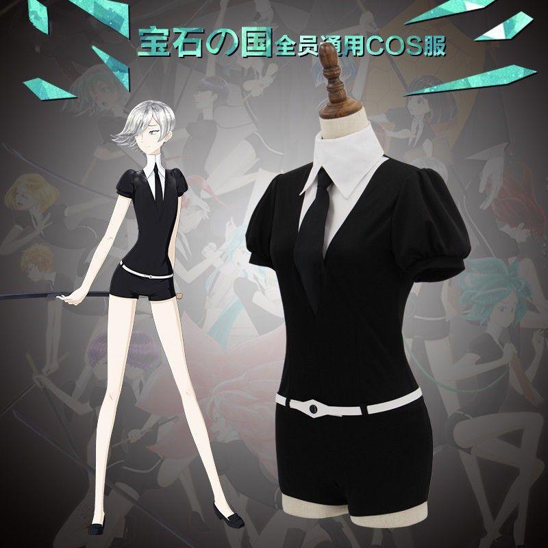 Houseki No Kuni Phosphophyllite Antarctic Diamond Bort Cosplay Costume Uniform