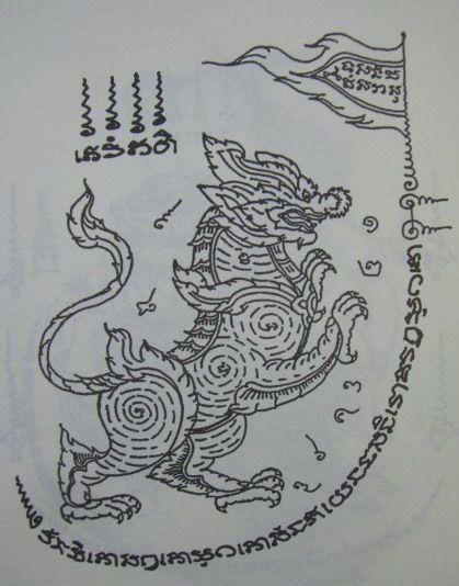 4f726c788 Thai Buddha Amulet Empire | Ink | Tattoos, Sak yant tattoo, Muay ...