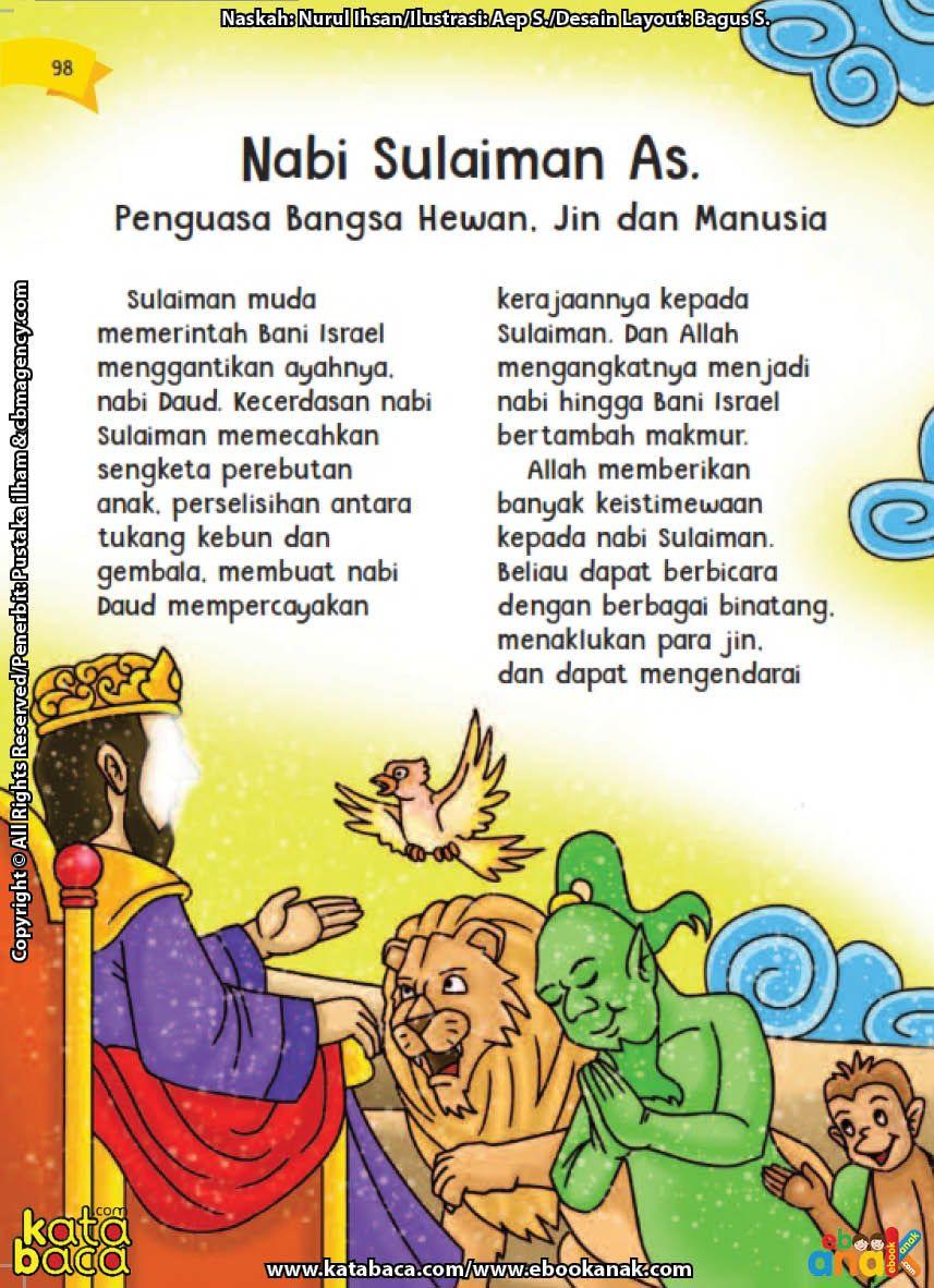 Inilah Alasan Nabi Daud Menyerahkan Kerajaannya Kepada Nabi Sulaiman Dongeng Sebelum Tidur Buku Anak Komik Anak