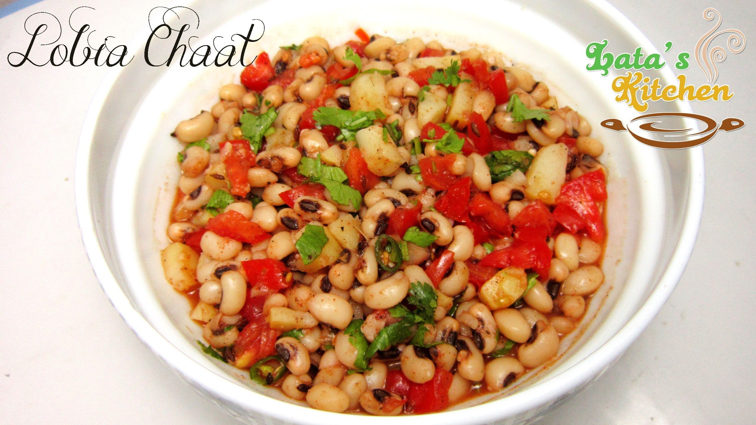 Lobia chaat is a tasty and healthy dish prepared with black eyed lobia chaat recipe video indian vegetarian salad recipe in hindi latas kitchen forumfinder Choice Image