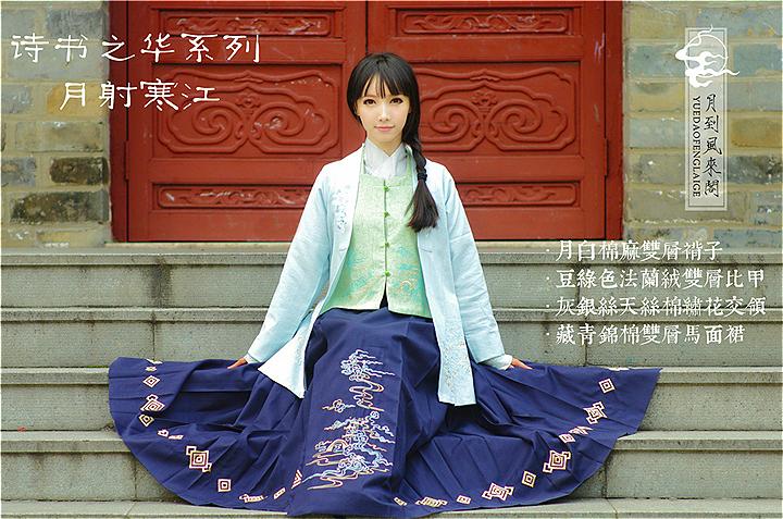 Modernized Hanfu | Chino 中國風 | Pinterest