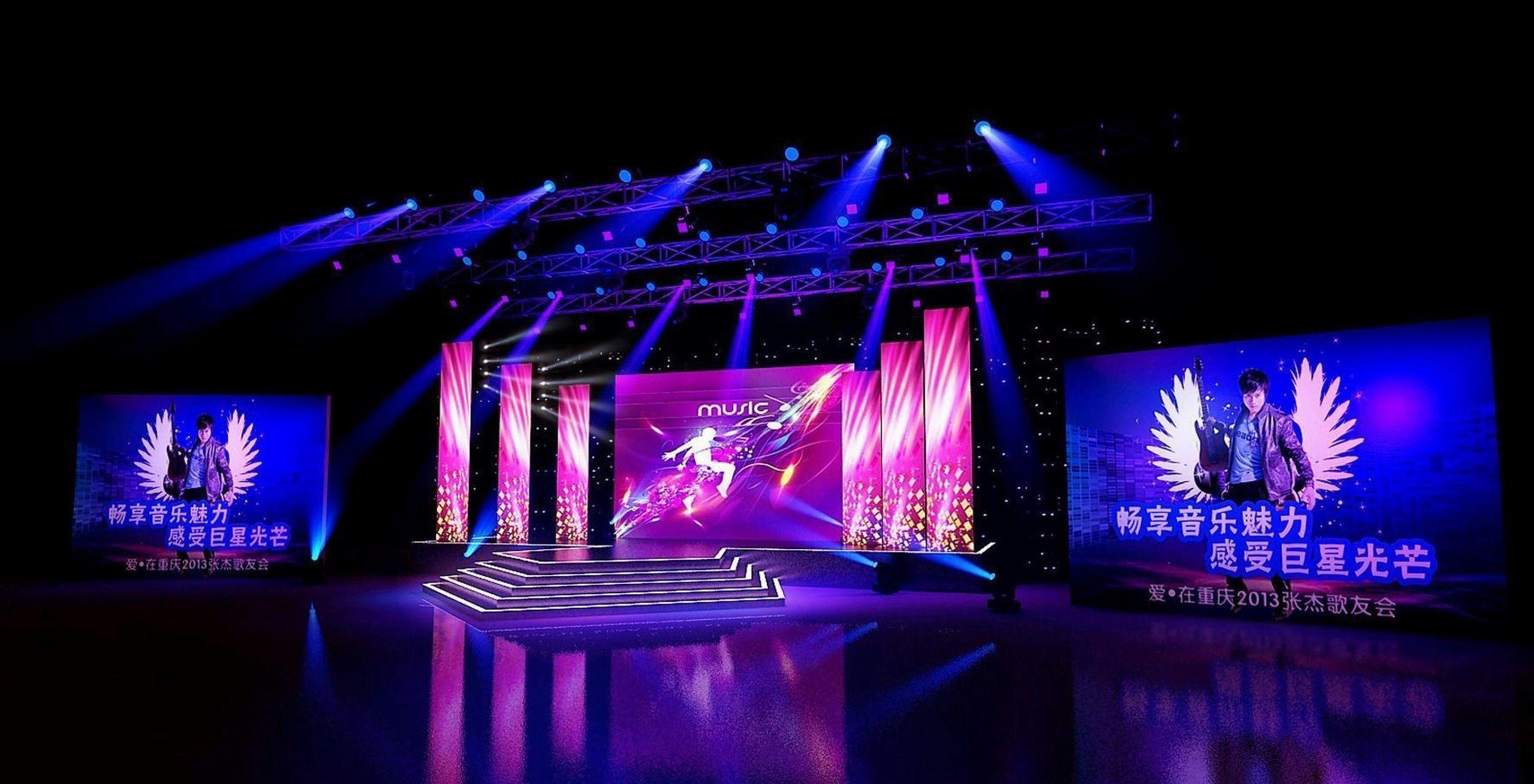 「indoor concert stage design」的圖片搜尋結果 | Light in 2019 ...  「indoor conce...