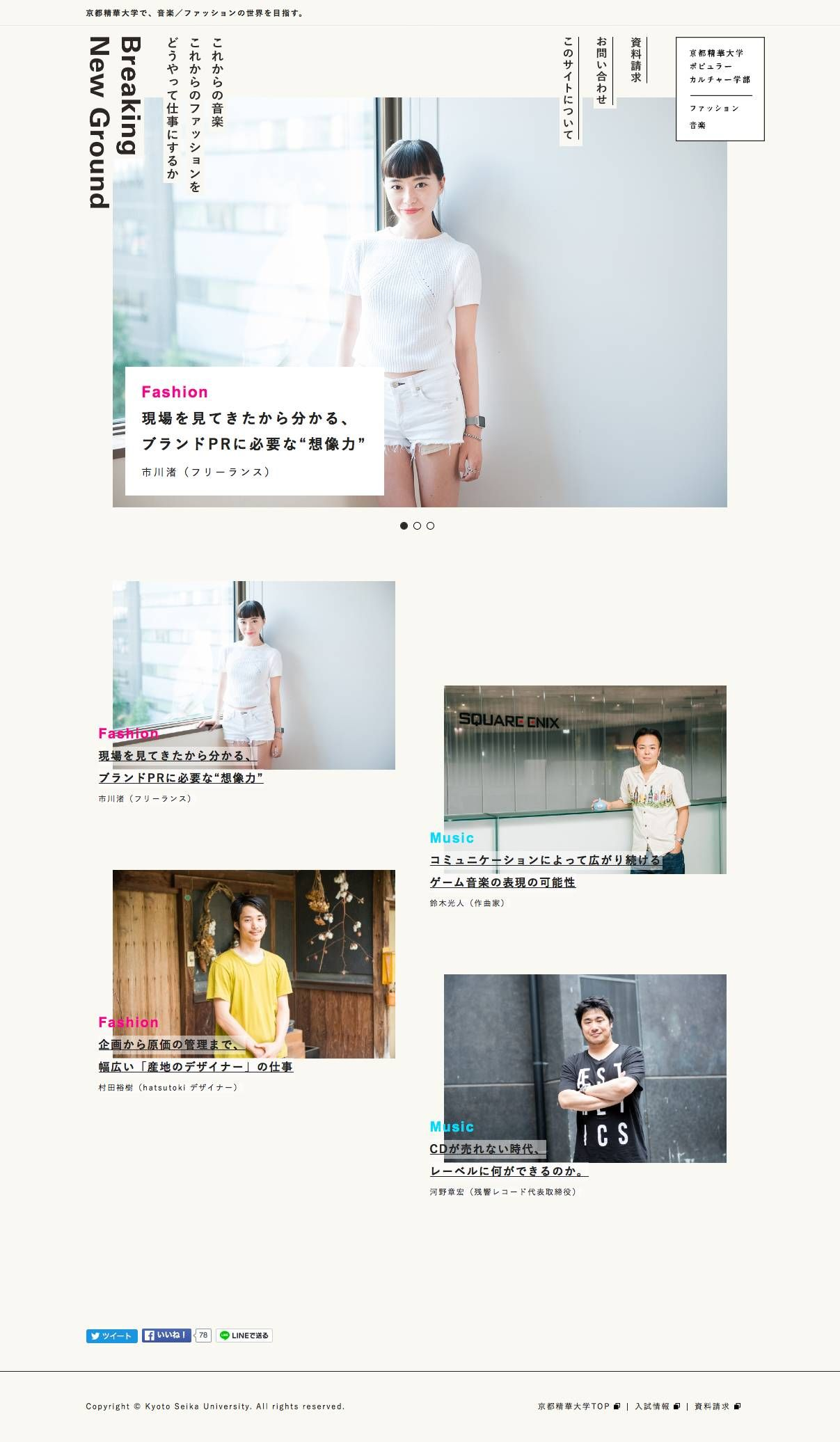 pin by z s on editorial layout web design layout design web japan