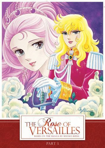 Image of: Regular The Rose Of Versailles Part 4 Discs dvd Anime Websites Wonderfox The Rose Of Versailles Part 4 Discs dvd In 2018 Products