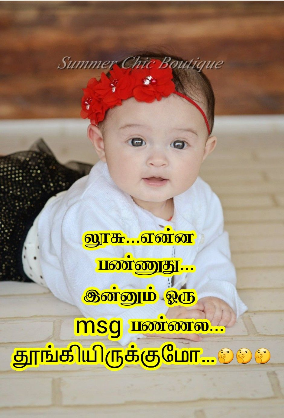 Pin By Vishwa Vishnu On Goodnight My Friends Baby Memes Funny Cartoon Pictures Comedy Memes