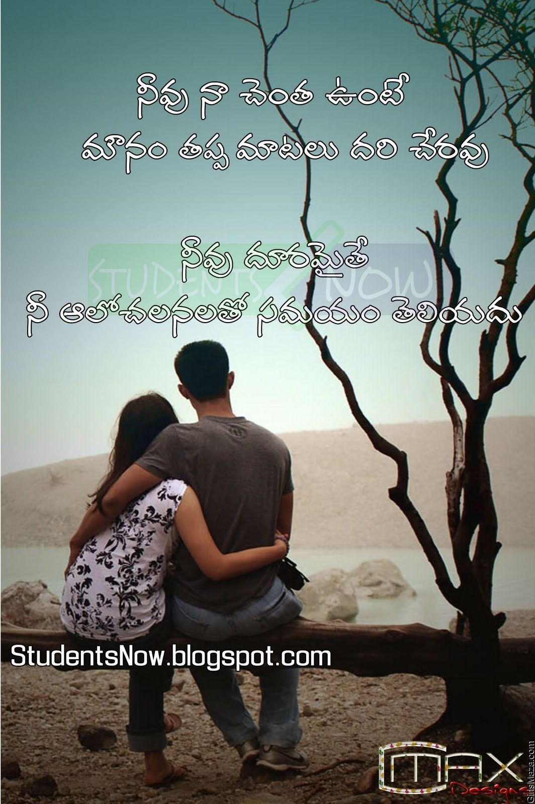 love quotes for her in malayalam qv8iiscq4 in love