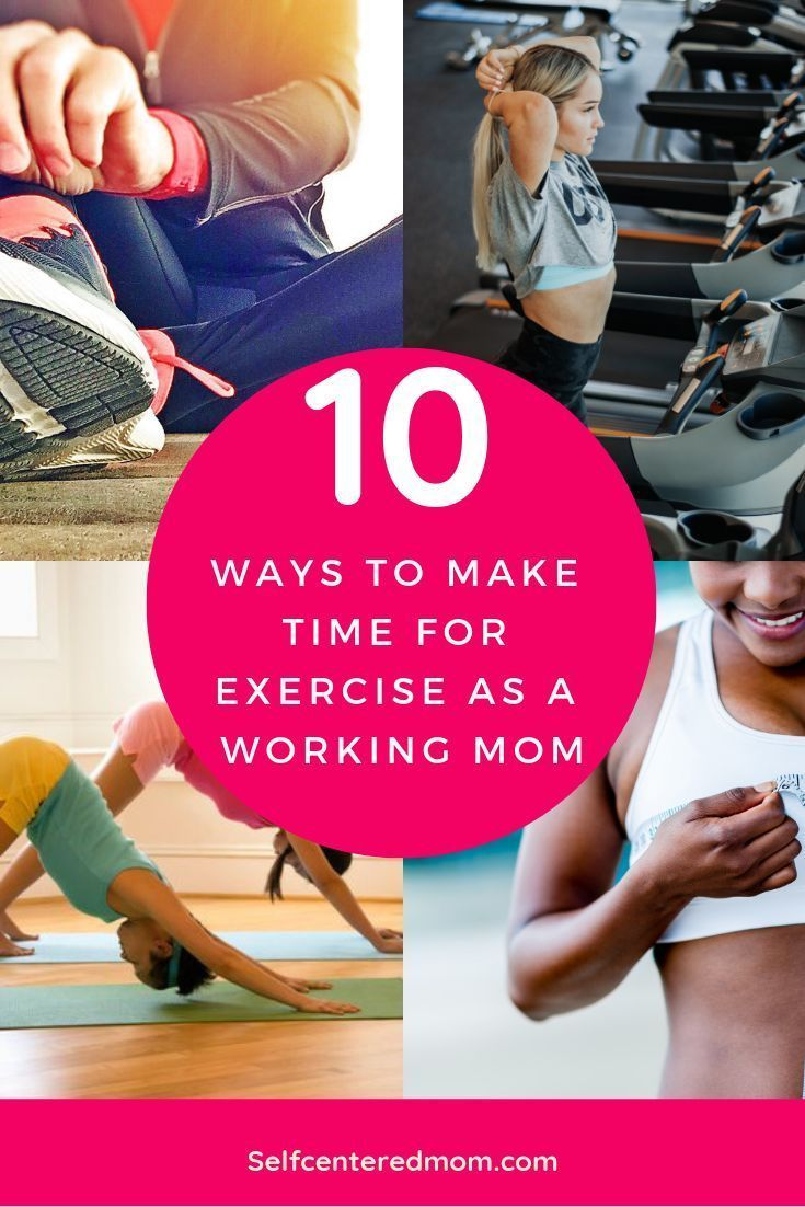 How to make time for exercise 10 fitness tips for working