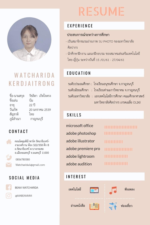 รับทำ Portfolio & Resume โดยดีไซน์เนอร์มืออาชีพ เริ่มต้น ฿500 | Fastwork.co