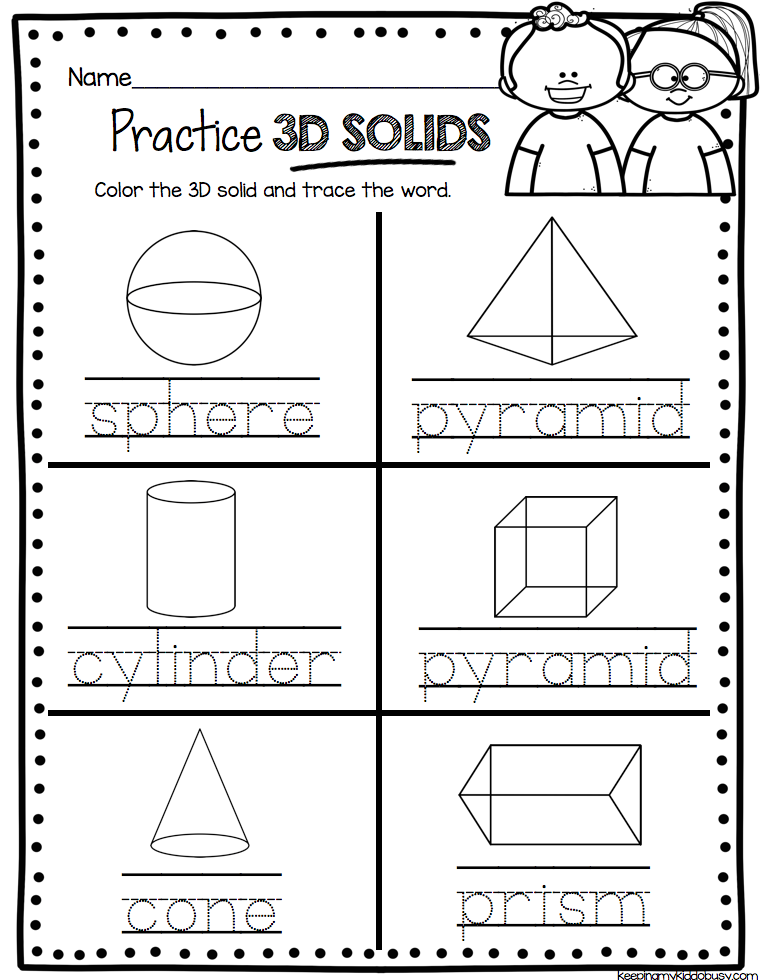 Kindergarten Geometry Unit FREEBIES | Kindergarten worksheets ...